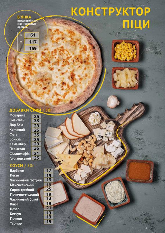Pizza 09