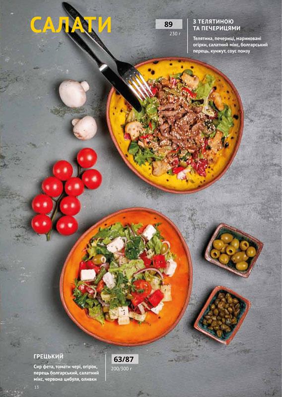 Salad 02