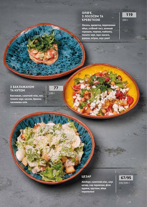 Salad 03