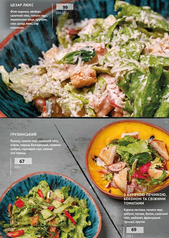 Salad 04