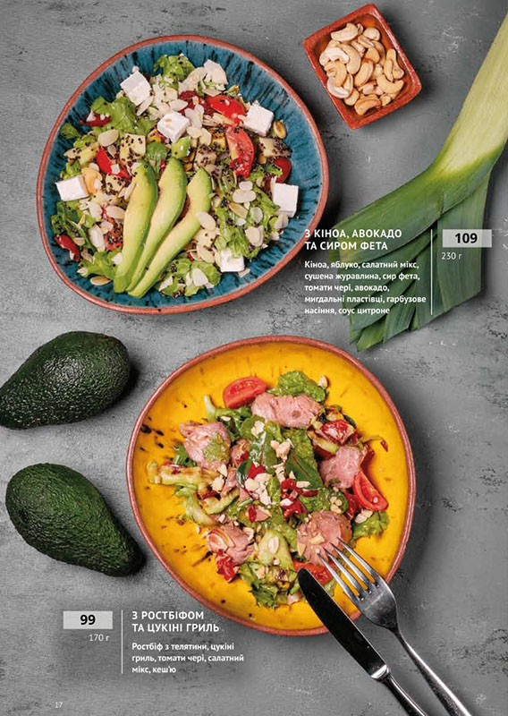 Salad 05