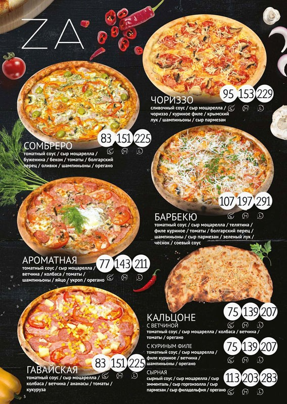 Pizza 04