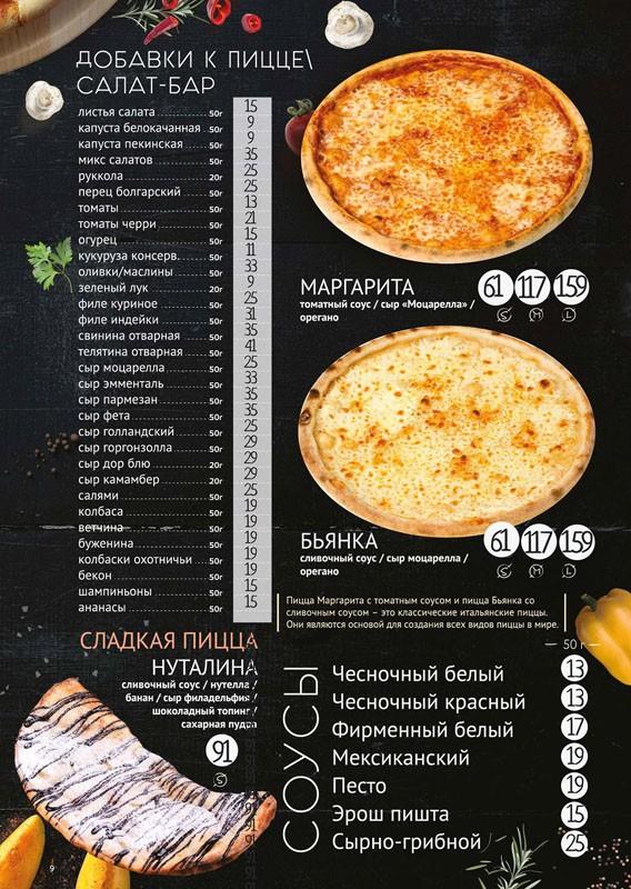 Pizza 08